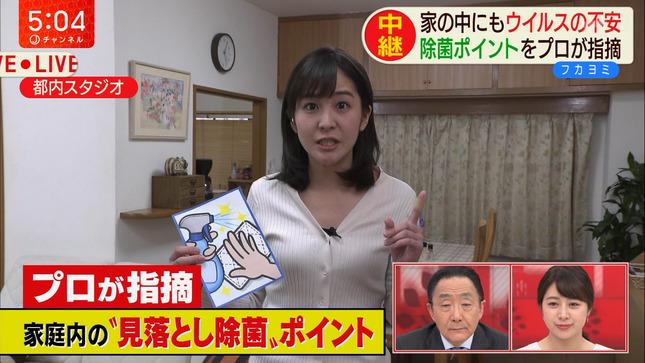 林美桜 スーパーJチャンネル 12