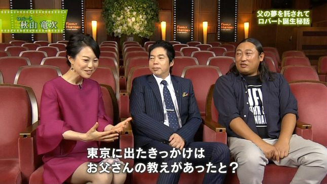 池田伸子 NHKニュース7  ファミリーヒストリー 10