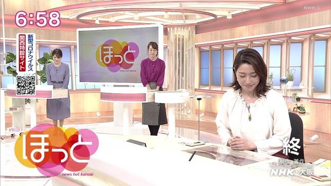 牛田茉友 ニュースほっと関西 列島ニュース 11