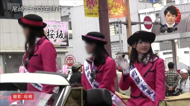 尾崎里紗 おしゃれイズム日テレ人気女子アナSP 6