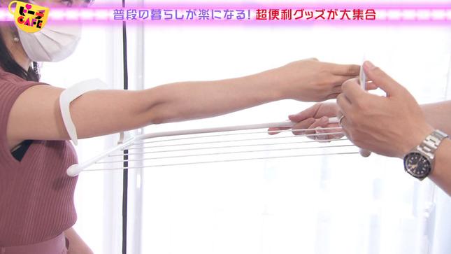 川田裕美 ピーチCAFE 13