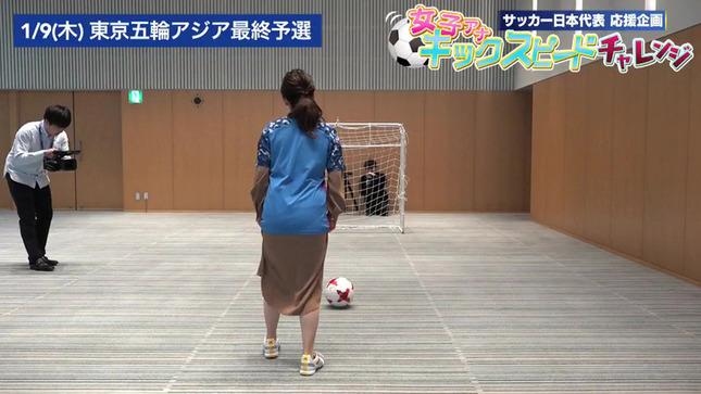 松尾由美子 女子アナキックスピードチャレンジ 5