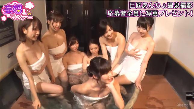 塩地美澄 妄想マンデー 26