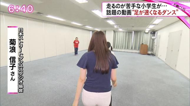 垣内麻里亜 news every しずおか 7