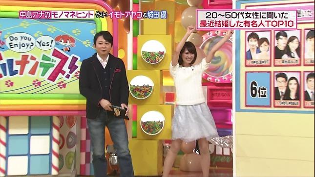 中島芽生 NewsEvery ヒルナンデス! 05