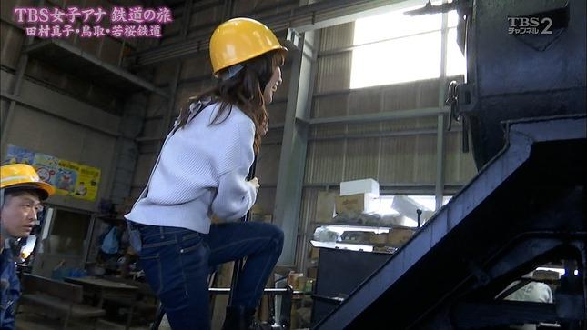 田村真子 TBS女子アナ 鉄道の旅 9