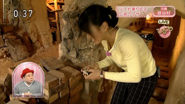 澤田彩香 ひるブラ 11