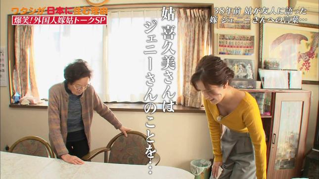 池谷実悠 ワタシが日本に住む理由 6