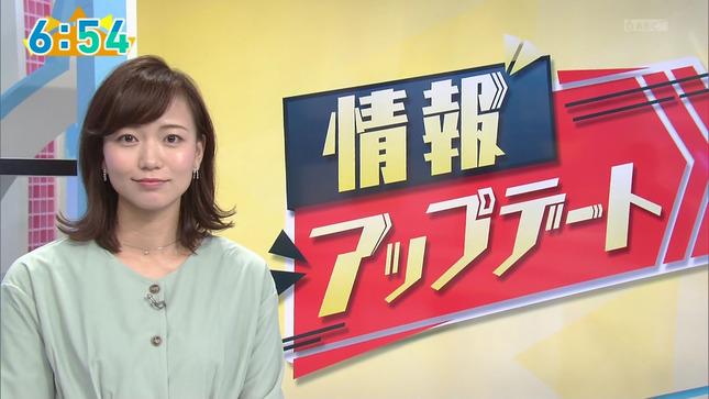 斎藤真美 おはよう朝日土曜日です スタンダップ! 2