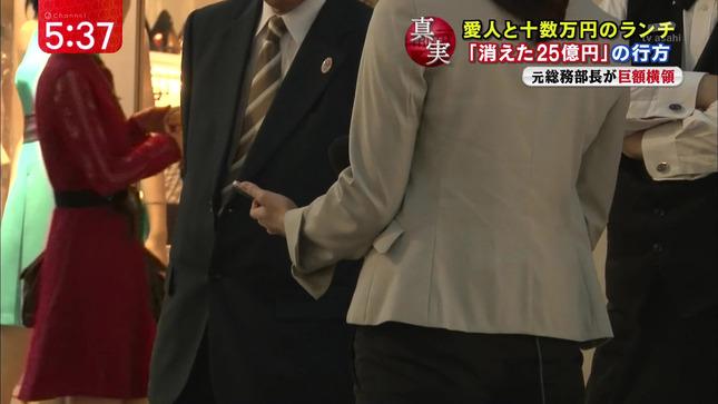 加藤真輝子 スーパーJチャンネル 9