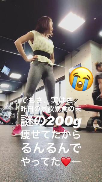 武田訓佳 Instagram 10