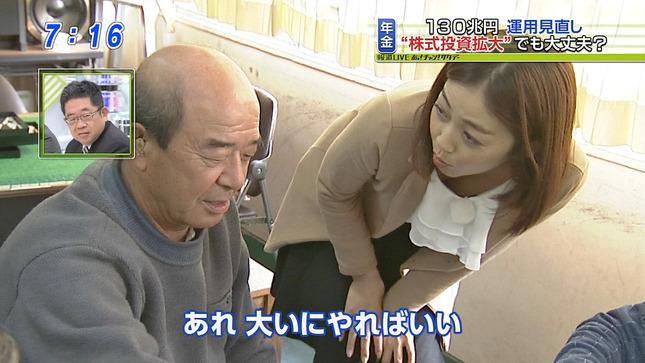 久保田智子 あさチャン!サタデー 07