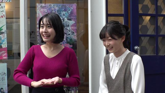 望木聡子 望木アナのアーティストになろう! 2