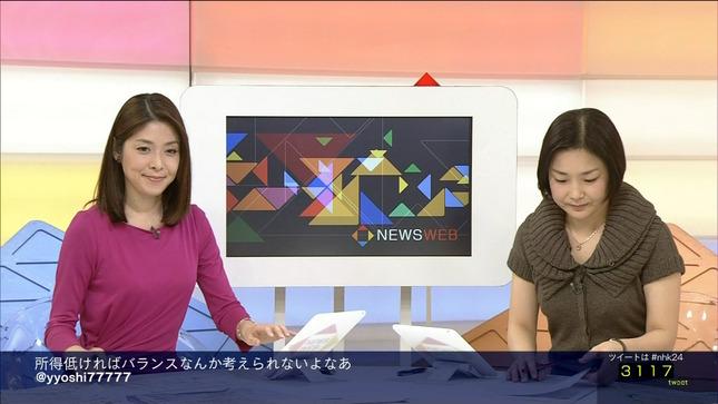 鎌倉千秋 Nスペ未解決事件 NEWSWEB 13