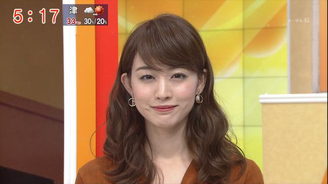 福田成美 新井恵理那 グッド!モーニング 2