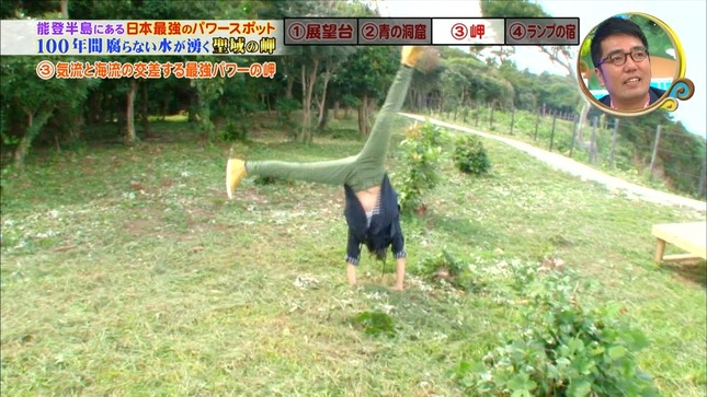 唐橋ユミ バイキング 07