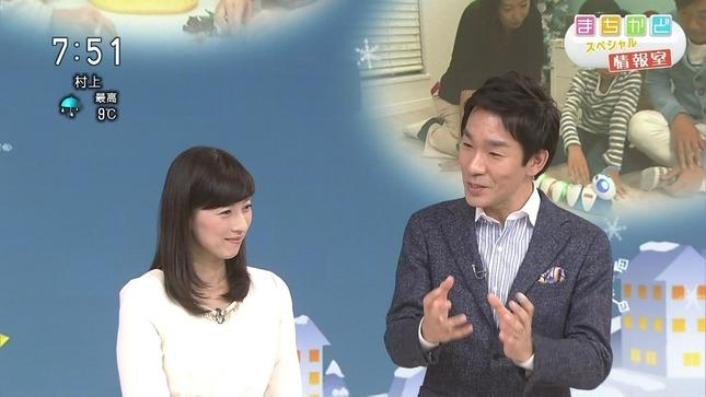 小郷知子 おはよう日本 3
