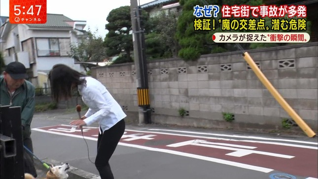 桝田沙也香 スーパーJチャンネル 13