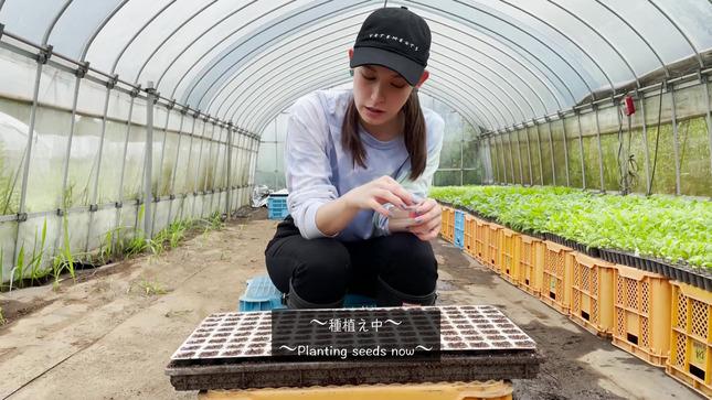 トラウデン直美農業チャンネル 6