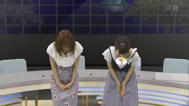 高見侑里 高田秋 BSイレブン競馬中継 くりぃむクイズミラクル9 15