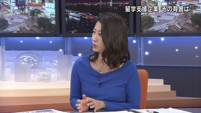 岡村仁美 時事放談 報道特集 ひるおび! 17