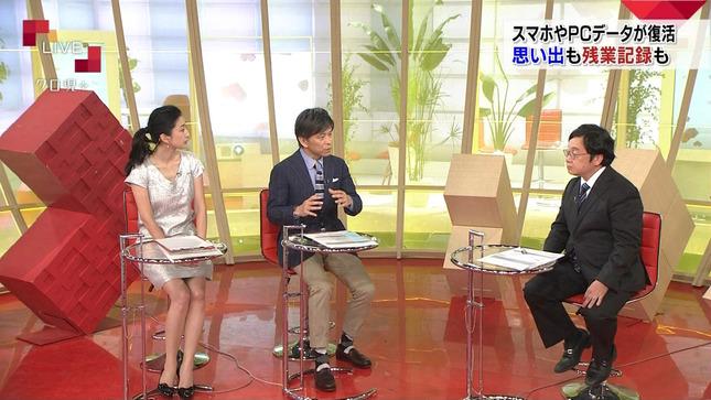 田中泉 クローズアップ現代+ 11