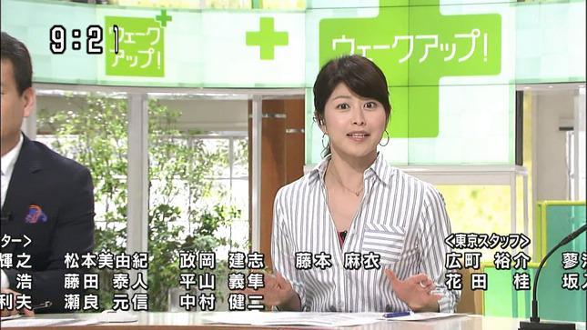 森麻季 ウェークアップ!ぷらす 07