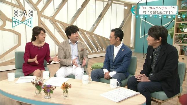 片山千恵子 サキどり↑ 国民アンケートクイズリアル日本人! 11