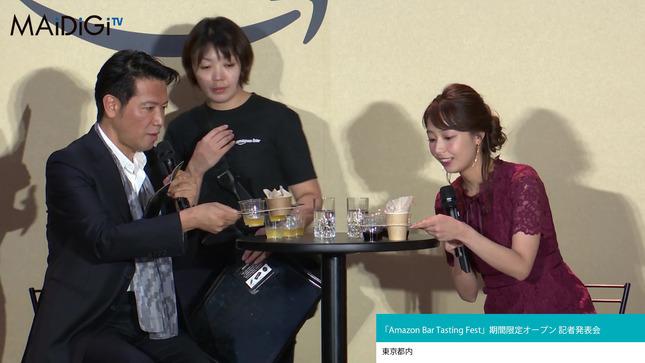 宇垣美里 「Amazon Bar Tasting Fest」記者発表会 9