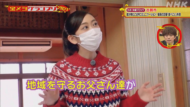 庭木櫻子 ロクいち!福岡 列島縦断宝メシグランプリ2021 7