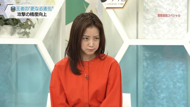 中川絵美里 Jリーグタイム Oha!4 11