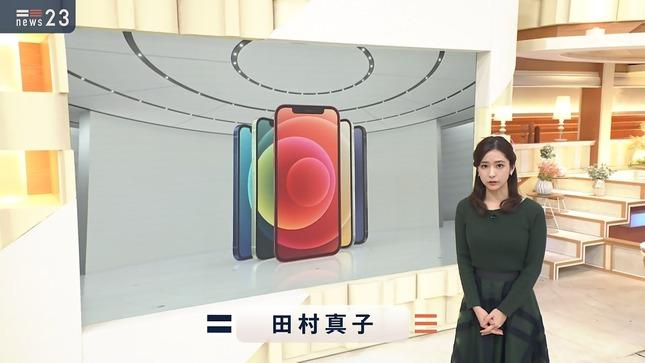 田村真子 news23 1