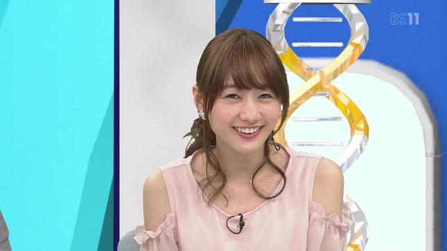 高見侑里 高田秋 BSイレブン競馬中継 6