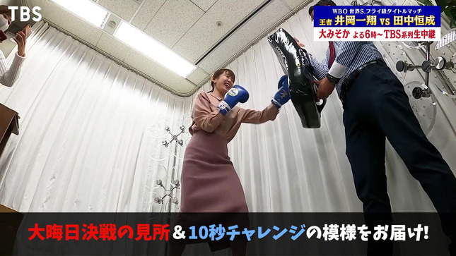 10秒間パンチチャレンジ 皆川玲奈 日比麻音子 宇賀神メグ 16