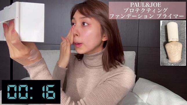 野嶋紗己子 5分で時短メイク 7