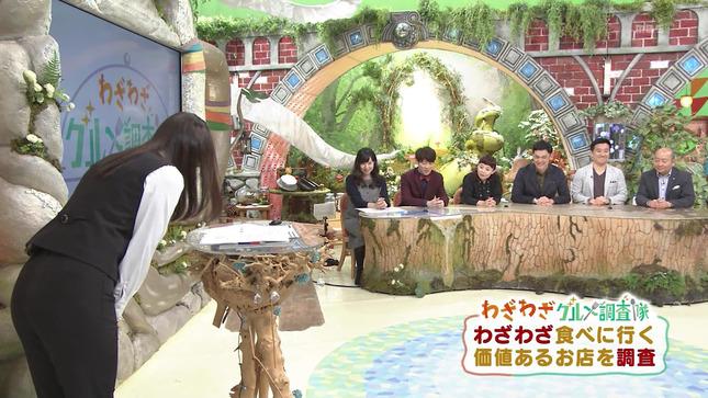 辻沙穂里アナ スタジオとロケのお尻!