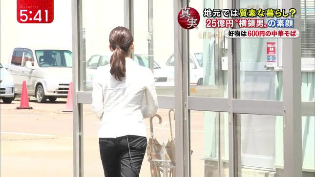 加藤真輝子 スーパーJチャンネル 17