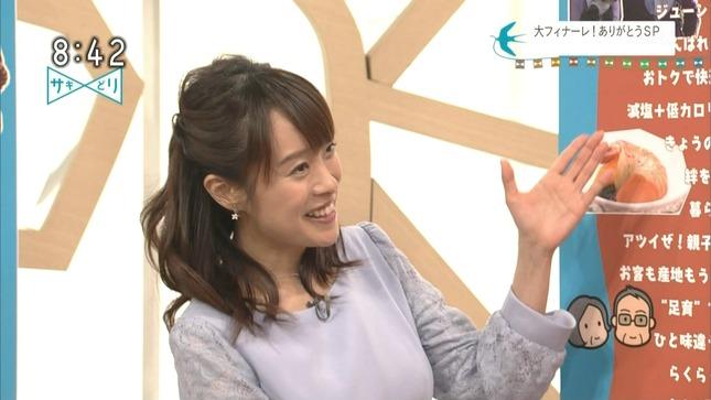 片山千恵子 サキどり↑ 所さん!大変ですよ 2