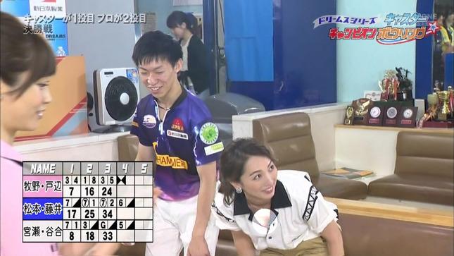 牧野結美 キャスターチャンピオンボウリング2016 8