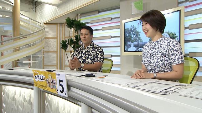 金城わか菜 OTVプライムニュース 13
