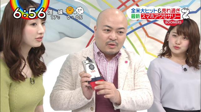 團遥香 宮崎瑠依 徳島えりか ZIP! 5