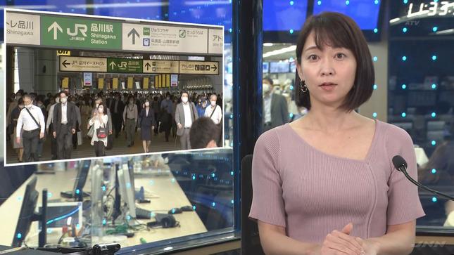 出水麻衣 TBSニュース 4