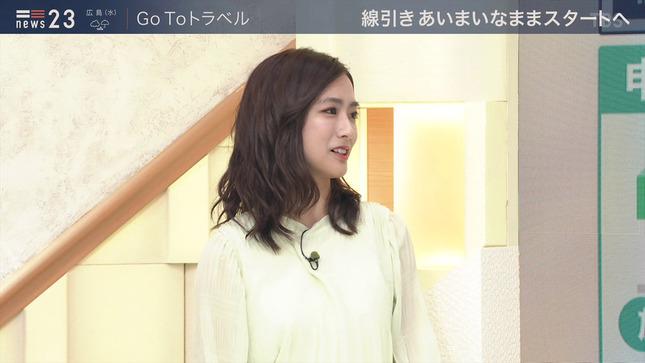 田村真子 news23 クイズ!THE違和感 2