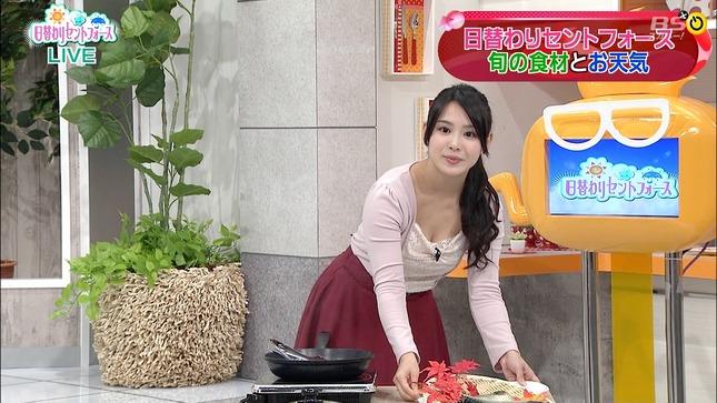 玉木碧 日替わりセントフォース 05