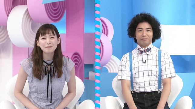 石川みなみ ZIP!+3 1
