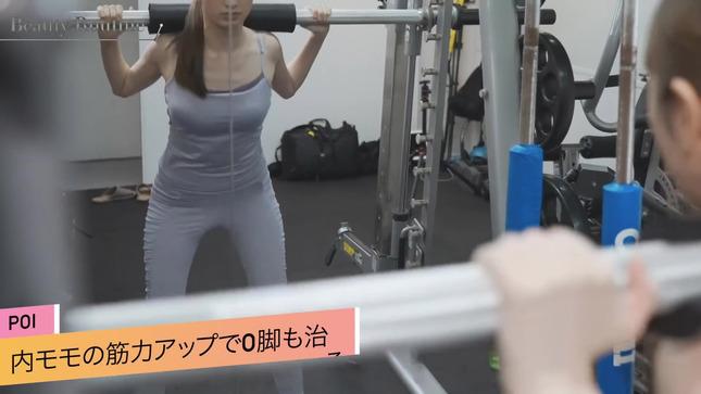 團遥香 DAN VLOG 10