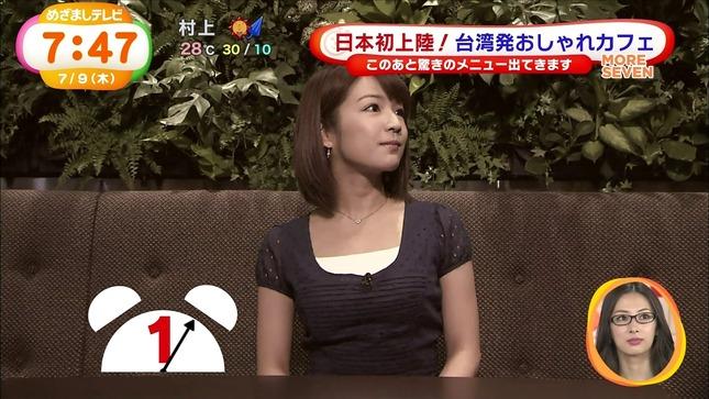 長野美郷 めざましテレビ 03