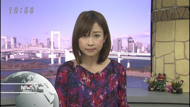 松尾翠 BSフジNEWS 03
