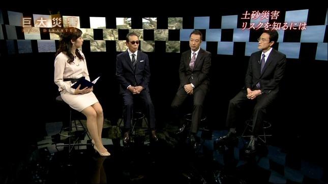 上條倫子 巨大災害 MEGA DISASTER 05