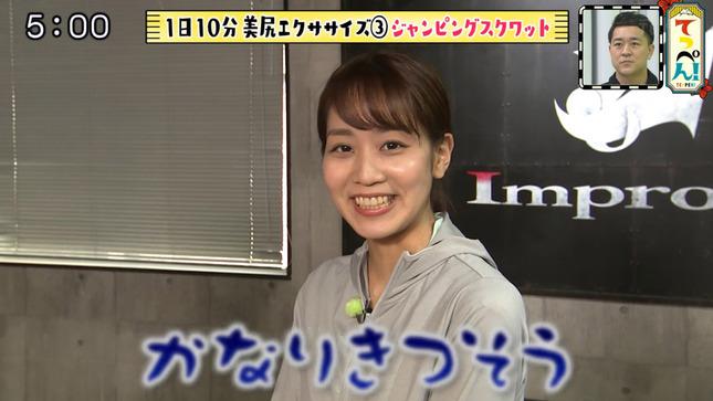 小倉彩瑛 てっぺん! 13